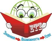 Учебный центр приглашает всех желающих на обучение